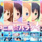 【3Dエロアニメ】中二病でも恋がしたい!の女の子たちとプールサイドでスク水エッチ!!好きな女の子とエロエロパラダイス