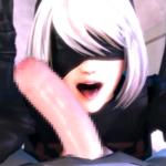 【3Dエロアニメ】ニーアオートマタの2Bが喉の奥まで咥えるイラマチオを!!たっぷり出したザーメンを嬉しそうに飲み干してくれる